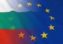 Българските региони изостават значително от ЕС по условия за работа и живот