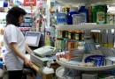 Пациенти може да доплащат скъпоструващи лекарства, които сега са безплатни
