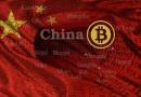 Китай планира собствена цифрова валута