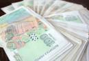 В България най-богатите 10% от населението имат годишен доход от 12 977 лв.