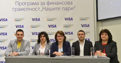 """Проектът за финансова грамотност """"Нашите пари"""" се разшири 5 пъти"""