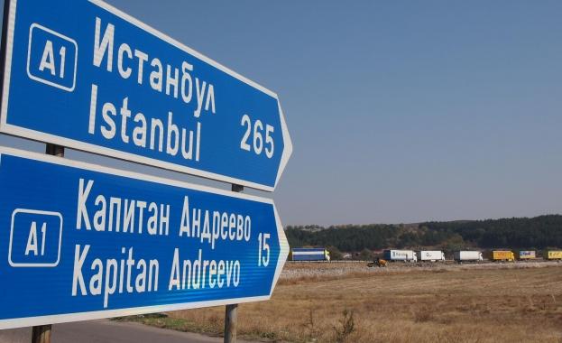 Българска турска митница контакти
