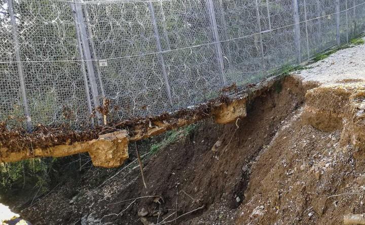 Оградата тайна разследване
