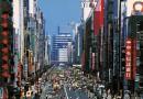 Токио е най-големият пазар на бизнес имоти в света
