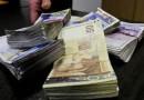 Аукцион на съкровищни облигации обяви БНБ