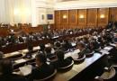 Парламентът най-критикуван в доклада на ЕК