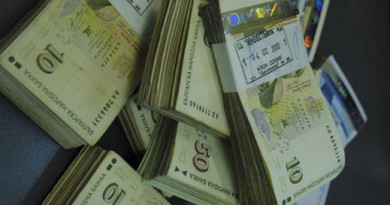 Банкери предупредиха за очакван ръст на лихвите