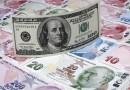 Турската лира потъна до рекордно ниски нива
