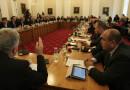 Бюджетната комисия намали субсидията за партиите извън парламента