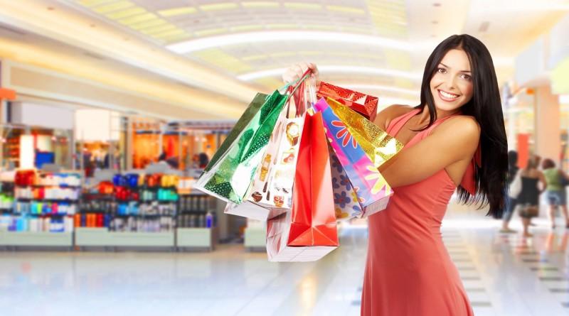 Интернет потребители Коледа пазаруване