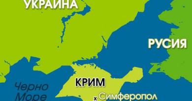 Русия строи ограда между Крим и Украйна