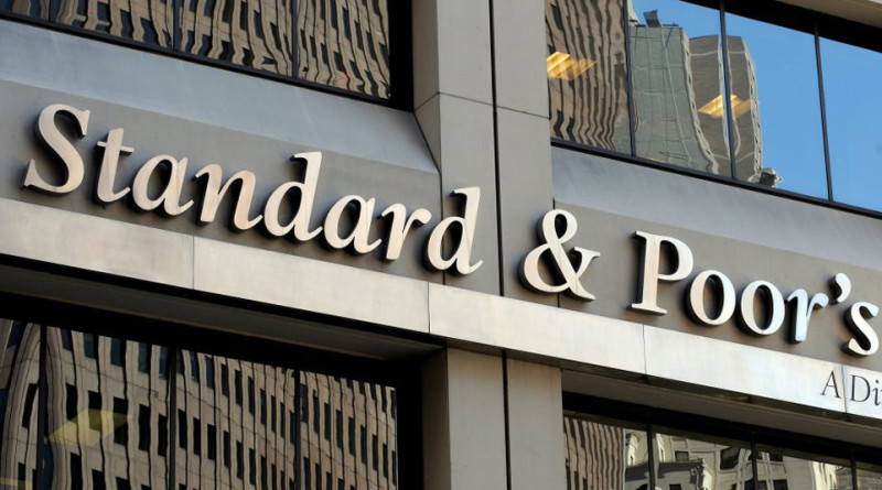 Standard poor повиши -рейтинг