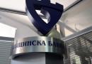"""Три фирми имат интерес да купят """"Общинска банка"""""""