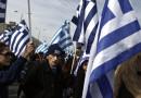 Безработицата в Гърция се понижава