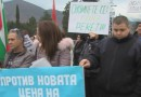 Протестиращи поискаха замразяване на цените на водата