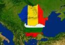 Да сравним България и Румъния за периода 2007-2016