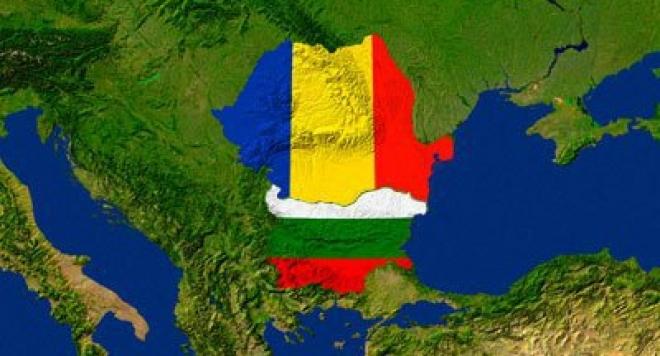 Резултат с изображение за румъния