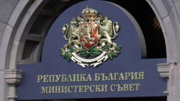 За един час бюджетът олекна с над 700 млн. лв.