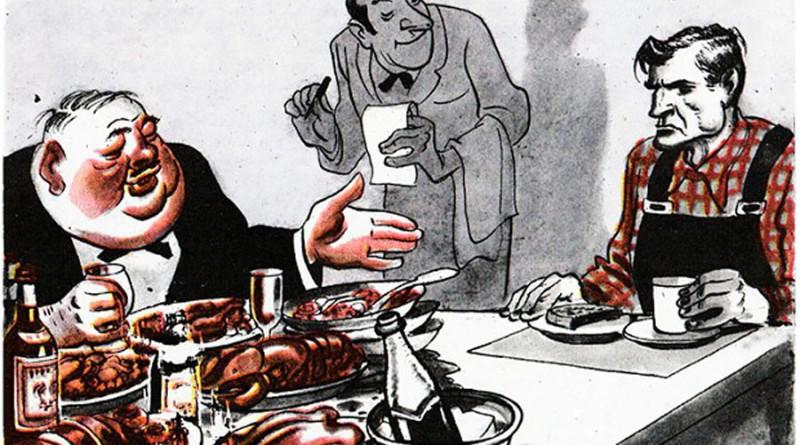 Богат и беден вечерят