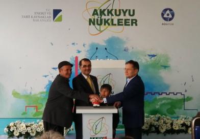"""Строителството на АЕЦ """"Аккую"""" в Турция започна"""