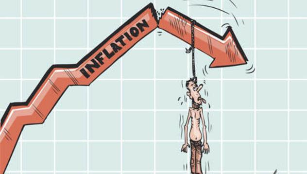 Потребителската инфлация връх