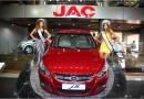Китай отваря завод за коли в Бразилия