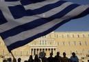 Допълнителен бонус от 200 евро ще отпусне Гърция на дългосрочно безработните