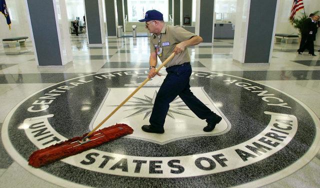 Управлението САЩ ЦРУ неплатен отпуск