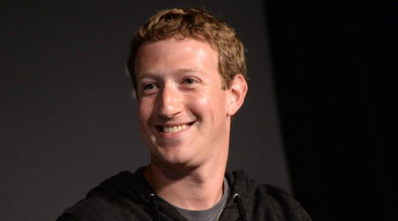 Фейсбук реклама снимки