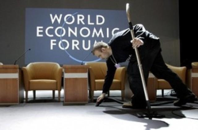 Давос среща лидери свят