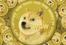 Забравете Bitcoin, сега Dogecoin става див