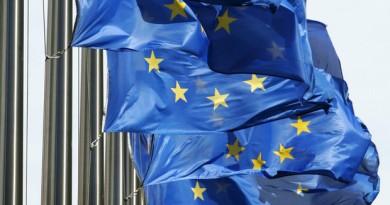 ЕС с €424 млрд. инвестиции