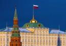 Русия има ръст на БВП от 2.2%