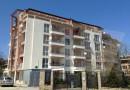 Недвижимите имоти в София са поскъпнали с 6,3% през 2017 г.