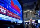 Dow Jones industrial  с рекордни  над 26 000 пункта