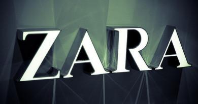 Zara стана най-скъпата испанска марка