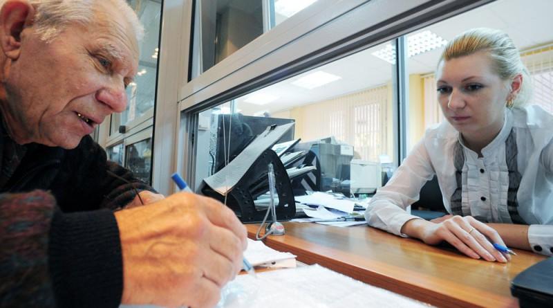 Право на пенсия у нас и в чужбина