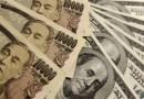 Йената е близо до 5-месечен връх спрямо долара