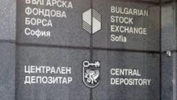 Централен депозитар вече може да приключва сделки в евро