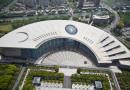 Китай инвестира  $280 млрд.  в наука
