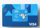Удобни разплащания на Олимпиадата в Пьонгчанг осигури Visa