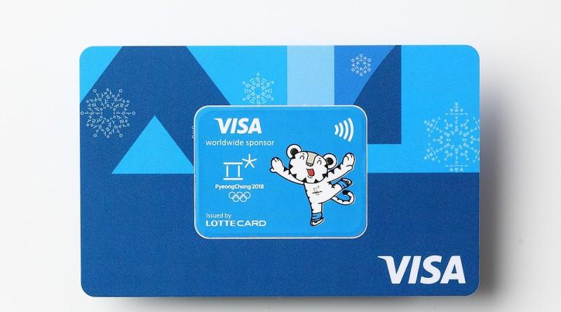 Удобни Visa плащания Олимпиада