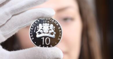"""Сребърна монета """"140 години от Освобождението на България"""" пуска БНБ"""