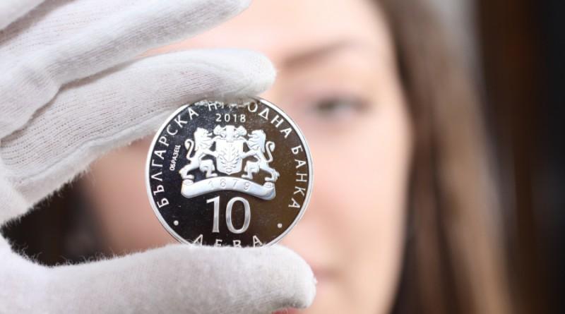 Сребърна монета БНБ grub
