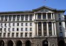 Държавният резерв ще плати 16 млн. лв. за охрана