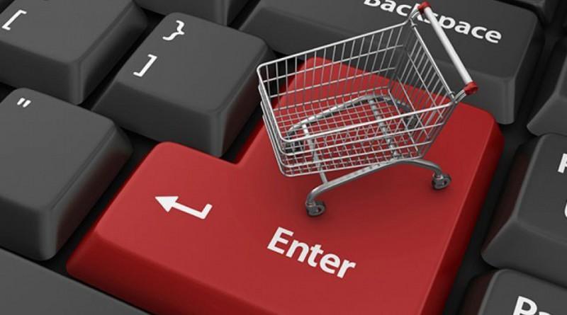 eBay търговия увеличение