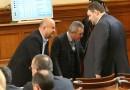 Парламентът прие скандалните промени, свързани с КТБ