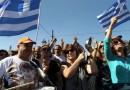 Гърците дължат на хазната над 100 млрд. евро