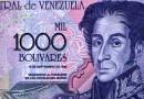 Венецуела девалвира боливара  с 99.6 процента