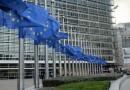 ЕК понижи прогнозата си за българската икономика